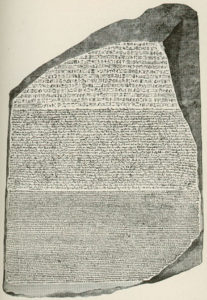 The Rosetta Stone | Wikimedia Commons